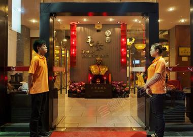 维纳斯酒店(深圳北站店)
