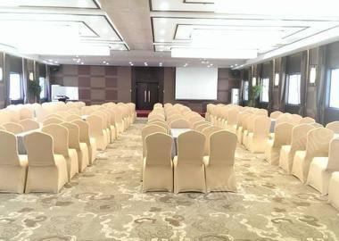 三层大会议室