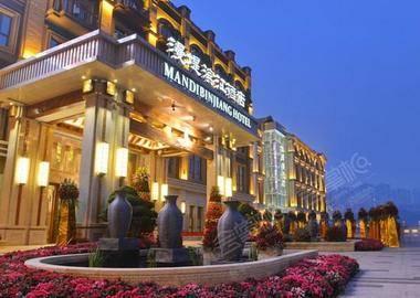 重庆漫堤滨江酒店