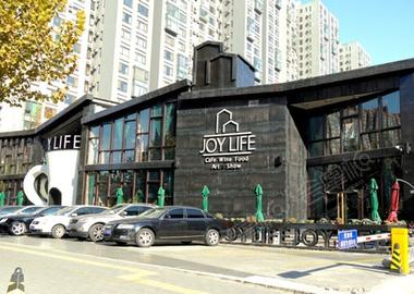 JOY LIFE咖啡厅