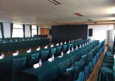 D座大会议室