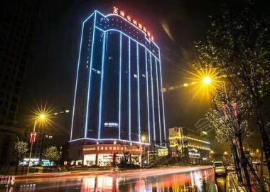 维也纳国际酒店(长沙井湾子木莲中路店)