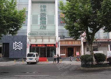 格林豪泰(南昌福州路人民公园店)