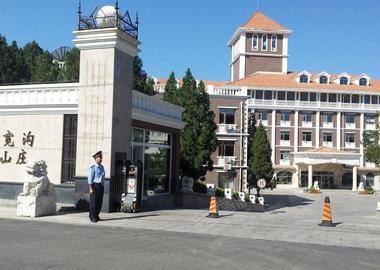 北京宽沟雁栖山庄