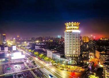 江西锦都皇冠酒店