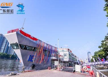 广州蓝海豚游船