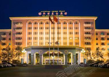 新疆昆仑宾馆(八楼)