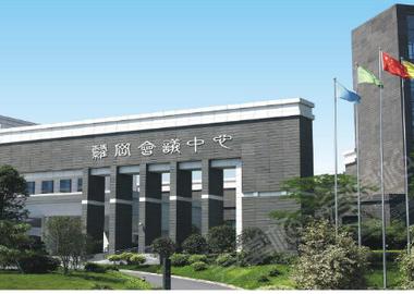 广州科学城会议中心
