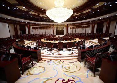 圆桌会议厅