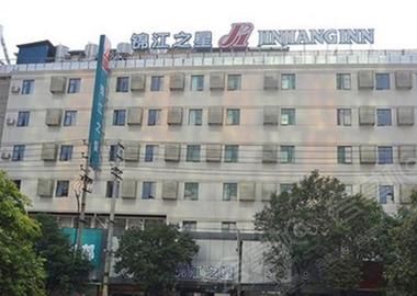 锦江之星酒店(南昌八一广场永叔路店)