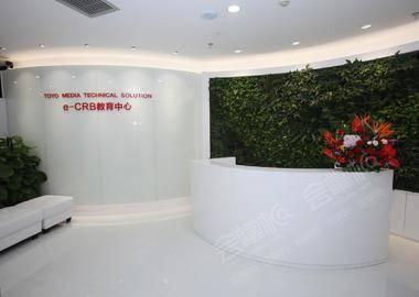 豐媒廣州培訓中心