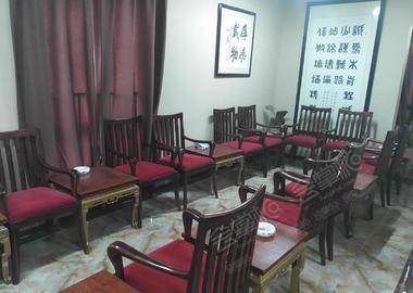 董事型会议室