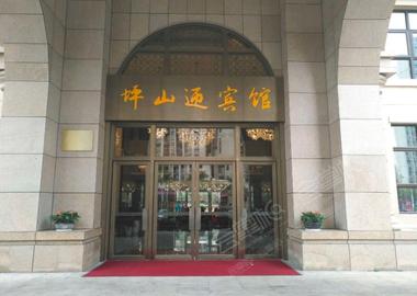 深圳坪山迎宾馆