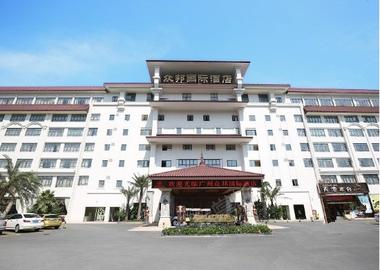 广州众邦国际度假酒店