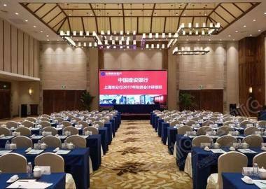 上海桃源水乡大酒店