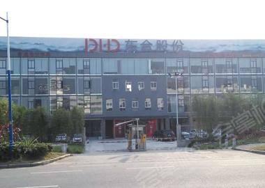 广州东合设计文化创意园