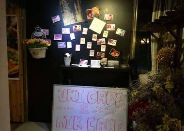 unicafe广州很多人咖啡屋 (大学城店)