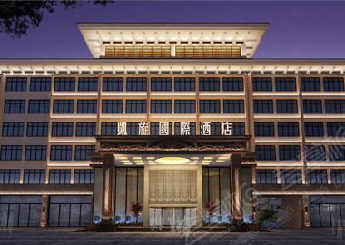 郑州凯旋国际酒店