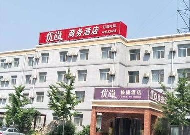 北京尚客优快捷酒店(燕山店)