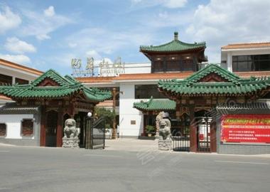 北京湖苑山庄