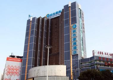 城市便捷酒店(武汉红钢城八大家店)