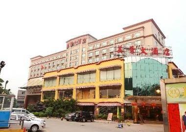 广州美景大酒店