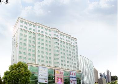 柏曼酒店(广州会展中心店)