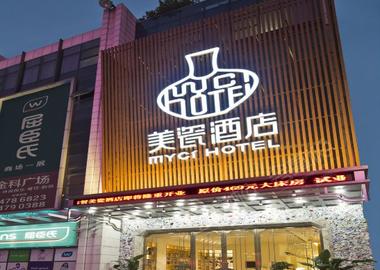 广州美瓷酒店(长隆北门店)