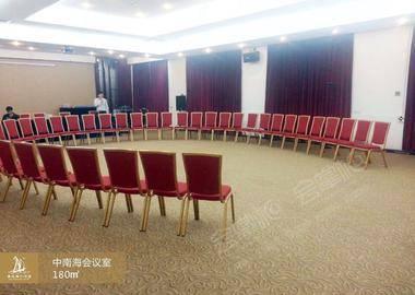 中南海会议室