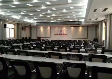 山东金融培训中心