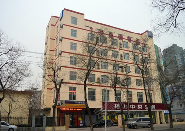 7天连锁酒店(石家庄新华路友谊公园店)