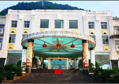 广州湖光度假山庄