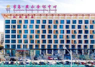 北京半岛燕山会议中心