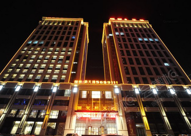 银川国贸新天地酒店