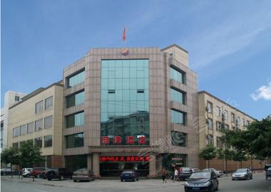 成都新津丽津酒店