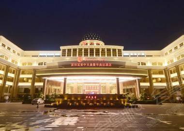 深圳中天美景华美达酒店