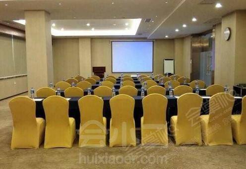 二楼一号会议室