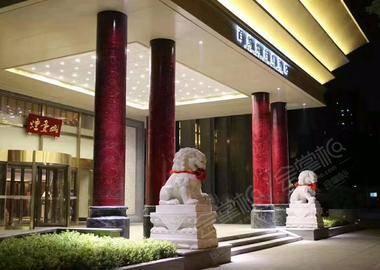 百纳烟台山酒店(北京万丰路店)