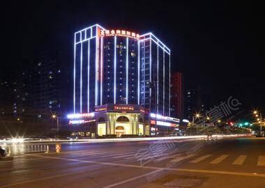 维也纳国际酒店(长沙银杉路店)