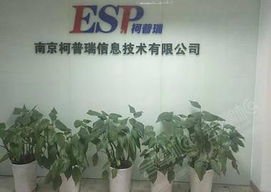 南京柯普瑞信息技术培训中心