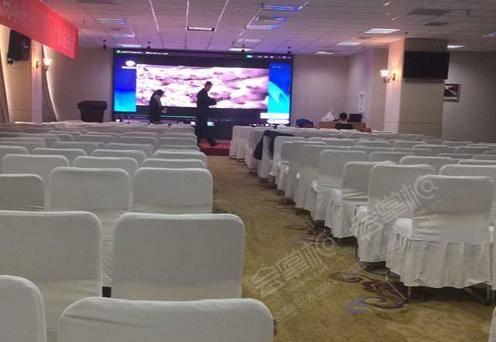 20楼大会议室
