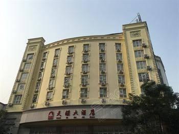 柳州天雅大酒店
