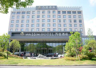 上海浦东主题乐园万信酒店