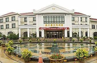 西安国际会议中心(曲江宾馆)