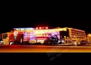 漳州华源酒店