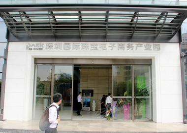 深圳国际珠宝设计创客空间