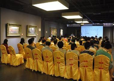 广州红点艺术馆
