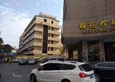 济南梅苑珍珠大酒店