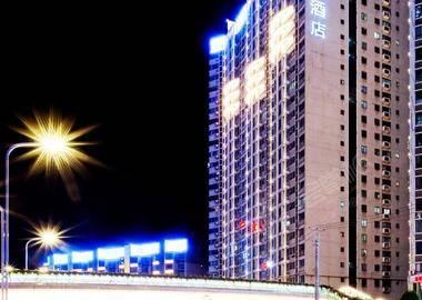 麗枫酒店(西安高新店)