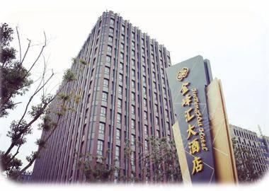 南京金峰汇大酒店(原小贷之家酒店)